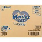 花王 メリーズパンツ さらさらエアスルー(12〜22kgまで) ビッグ 38枚×3