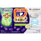 花王 バブ うるおいプラス ホワイトカモミールの香り 12錠(医薬部外品)