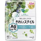 花王 ロリエ きれいスタイル AGデオドラント フレッシュハーブの香り 62枚