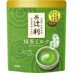 片岡物産 辻利 抹茶ミルク やわらか風味 200g