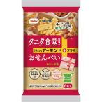 栗山米菓 タニタ食堂監修のおせんべい アーモンド 9