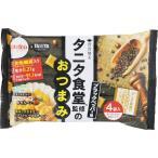 栗山米菓 タニタ食堂監修のおつまみ ブラックペッパー
