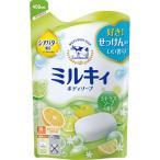牛乳石鹸共進社 ミルキィボディソープ もぎたてゆずの香り 詰替用 400ml
