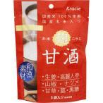 クラシエ お米麹甘酒 5袋入 15.9X5