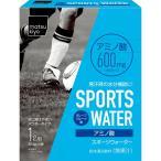 クラシエフーズ matsukiyo スポーツウオーターアミノ酸 グレープフルーツ味 26.5g×5袋