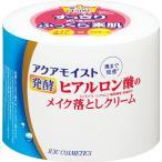 ジュジュ化粧品 アクアモイスト 発酵ヒアルロン酸 保湿メイク落としクリーム 160g