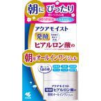 ジュジュ化粧品 アクアモイスト 発酵ヒアルロン酸 オールインワンジェル 90ml