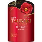 資生堂 TSUBAKI エクストラモイスト シャンプー つめかえ用 345ml