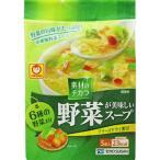 東洋水産 マルちゃん 野菜が美味しいスープ 5P