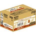 ショッピング麦茶 日本コカ・コーラ 爽健美茶 健康素材の麦茶 ケース 600ML×24