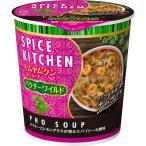 Yahoo! Yahoo!ショッピング(ヤフー ショッピング)日清食品 スパイスキッチン トムヤムクンフォースープ パクチーワイルド 27g