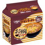 日清食品 お椀で食べるチキンラーメン 3P