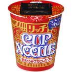 日清食品 カップヌードル リッチ 贅沢とろみフカヒレスープ味 78g