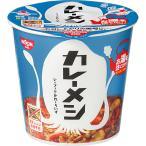 日清食品 日清 カレーメシシーフード 104g