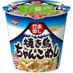 日清食品 日本めし 焼き鳥ちゃんこめし 1食