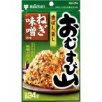 マツモトキヨシ Yahoo!店で買える「ミツカン おむすび山 ねぎ味噌風味 24g」の画像です。価格は118円になります。