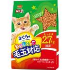 日本ペットフード ミオおいしくって毛玉対応 まぐろ味 2.7Kg
