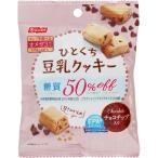 日本水産 EPA+(エパプラス) ひとくち豆乳クッキーチョコチップ 28g