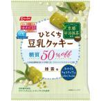 日本水産 EPA+(エパプラス)ひとくち豆乳クッキー 抹茶味 ホワイトチョコチップ入り 28g