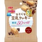 日本水産 EPA+(エパプラス)ひとくち豆乳クッキー チョコチップ入り 28g