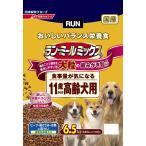 日清ペットフード ラン・ミールミックス大粒 11歳からの高齢犬用 6.5kg