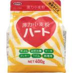 日本製粉 ニップン ハート薄力小麦粉 400g