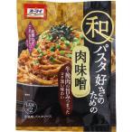 日本製粉 オーマイ 和パスタ好きのための 肉味噌 31.4gx2