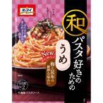 日本製粉 オーマイ 和パスタ好きのための うめ 23.9g×2
