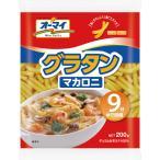 日本製粉 オーマイ グラタンマカロニ 200g
