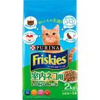 ネスレ日本 フリスキードライ 室内ネコ用 2kg