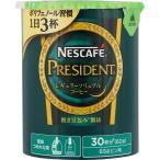 ネスレ日本 ネスカフェ プレジデント エコ&システムパック 60g