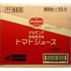 日本デルモンテ デルモンテ 食塩無添加トマトジュース 900G×12