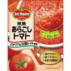キッコーマン デルモンテ 完熟あらごしトマト紙パック 388g