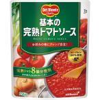 日本デルモンテ デルモンテ 基本の完熟トマトソース 295G