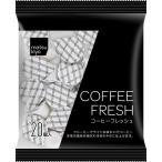 日世 【賞味期限 2018年03月25日のため在庫限り特価】matsukiyo 日世コーヒーフレッシュ 5g×20