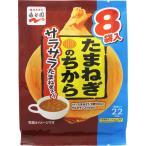 Yahoo!マツモトキヨシ Yahoo!店永谷園 たまねぎのちから サラサラたまねぎスープ 8P