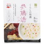 永谷園 くらしの和漢 参鶏湯スープ 3P