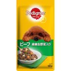 マ−スジヤパンリミテッド ペディグリー パウチ スープタイプ 成犬用 ビーフ&緑黄色野菜 130g
