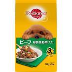 マ-スジヤパンリミテッド ペディグリー パウチ スープタイプ 成犬用 ビーフ&緑黄色野菜 70g×3個入