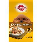 マ-スジヤパンリミテッド ペディグリー パウチ スープタイプ 成犬用 ビーフ&チキン&緑黄色野菜 70g×3個入