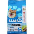 マ-スジヤパンリミテッド アイムス 成犬用 体重管理用 チキン 小粒 1.2kg