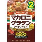 ハウス食品 マカロニグラタンクイックアップ  80.5g