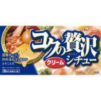 ハウス食品 コクの贅沢シチュー <クリーム> 140g