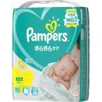 P&Gジャパン パンパースさらさらケア(テープ) スーパージャンボ 新生児 90枚
