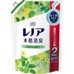P&Gジャパン レノア本格消臭 フレッシュグリーンの香り つめかえ用 特大サイズ 910ml