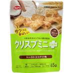 ハマダコンフェクト クリスプミニ (トーストココナッツ味) 65g