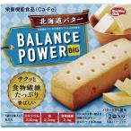 ハマダコンフェクト バランスパワービッグ(北海道バター) 4本
