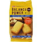 ハマダコンフェクト バランスパワー プラス チーズ 4袋