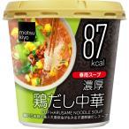 ひかり味噌 matsukiyo カップ春雨スープ 鶏だし中華 24.4g