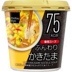 ひかり味噌 matsukiyo カップ春雨スープ かきたま 23.2g